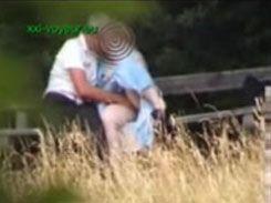Casada vagabunda fazendo sexo amador no parque